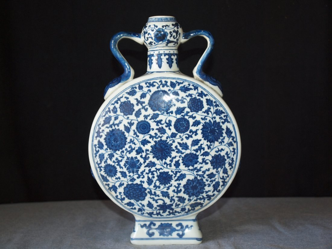 Blue & White  Vase with 2 Ears