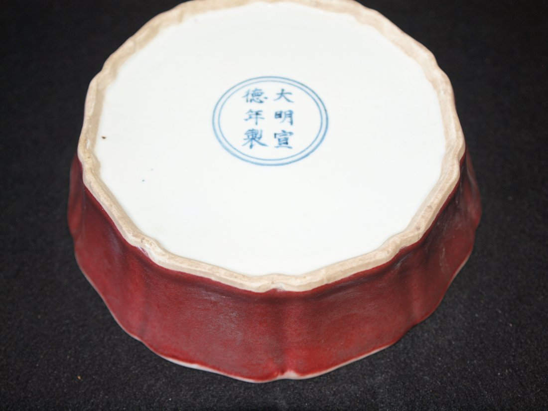 Blue & white Inside, Red Glaze