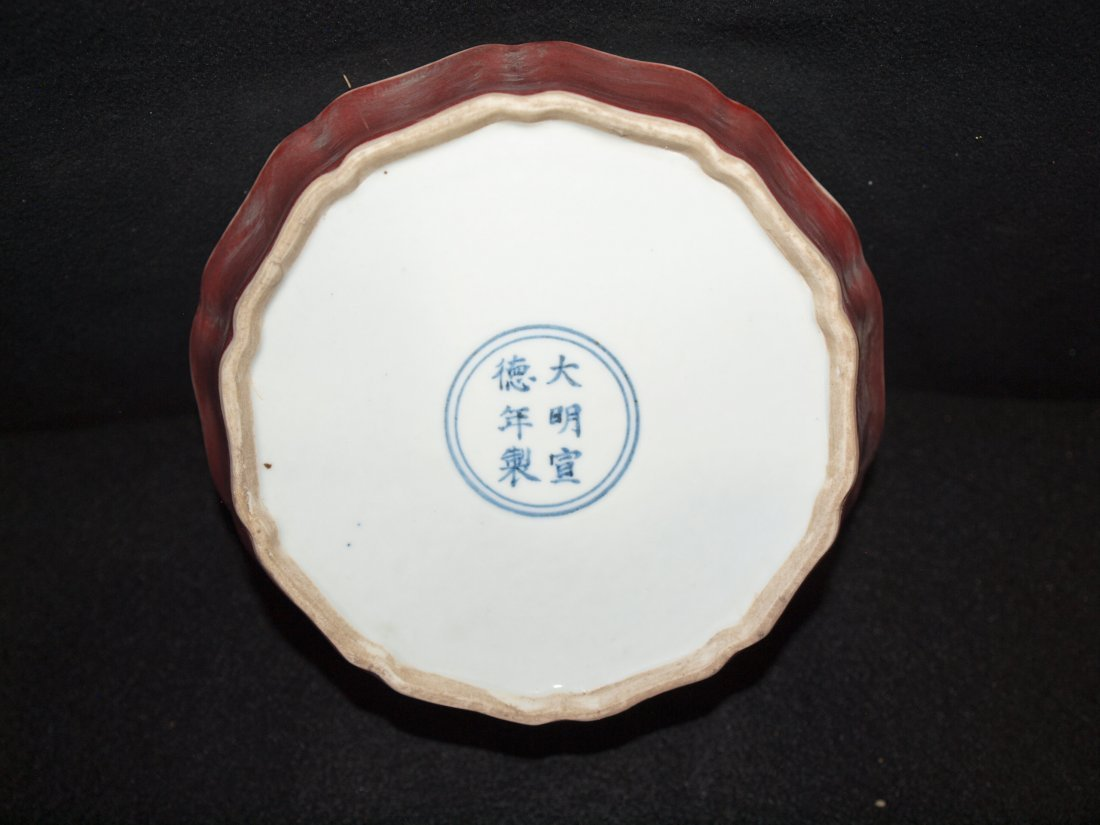 Blue & white Inside, Red Glaze - 2