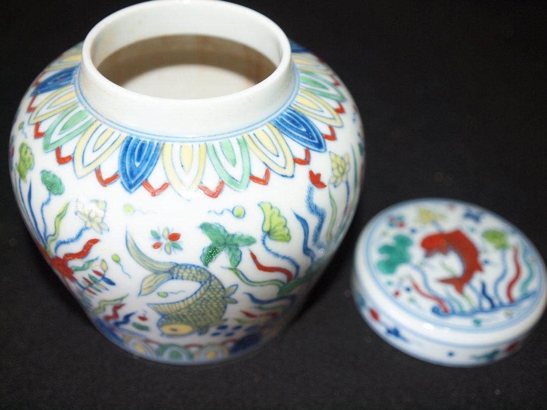 Doucai Ginger Jar with Markings - 2