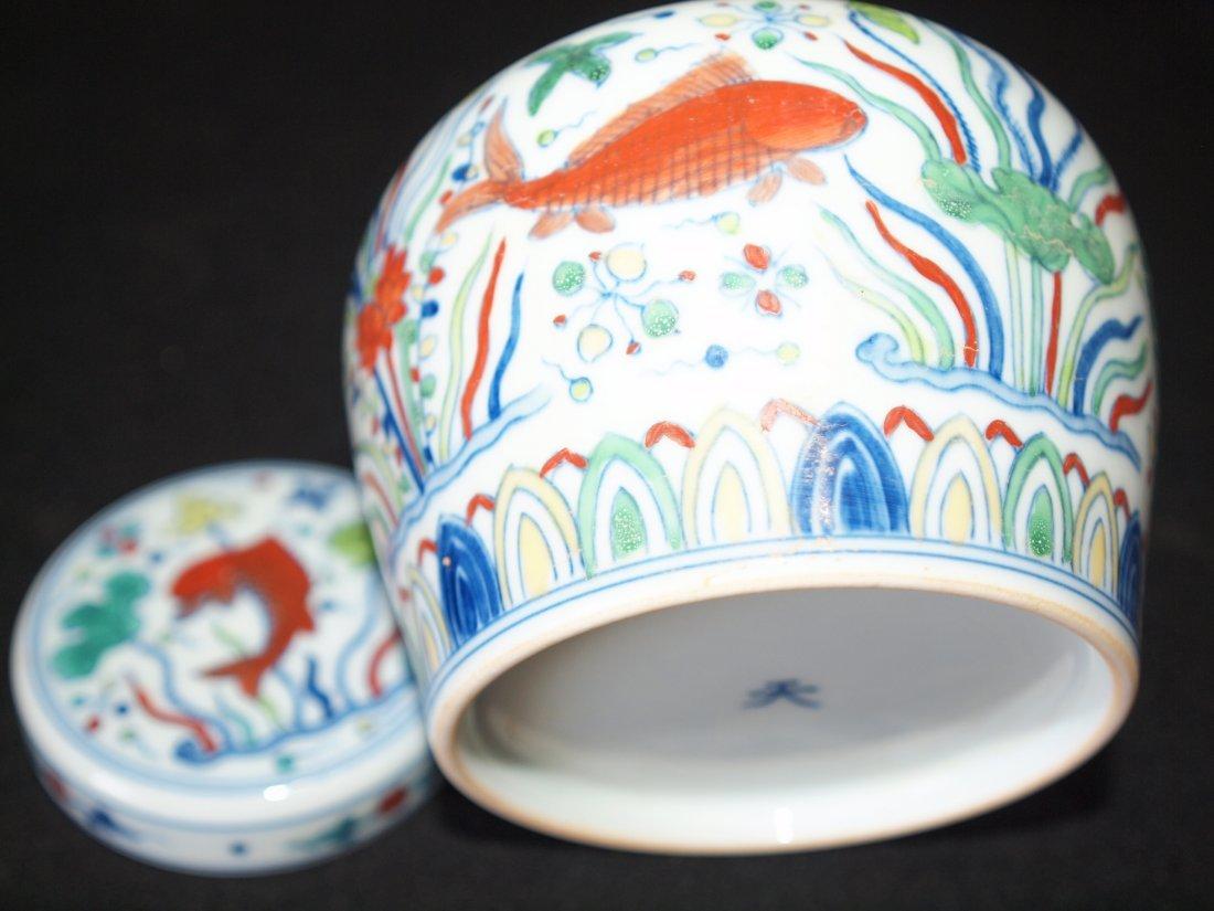 Doucai Ginger Jar with Markings - 3