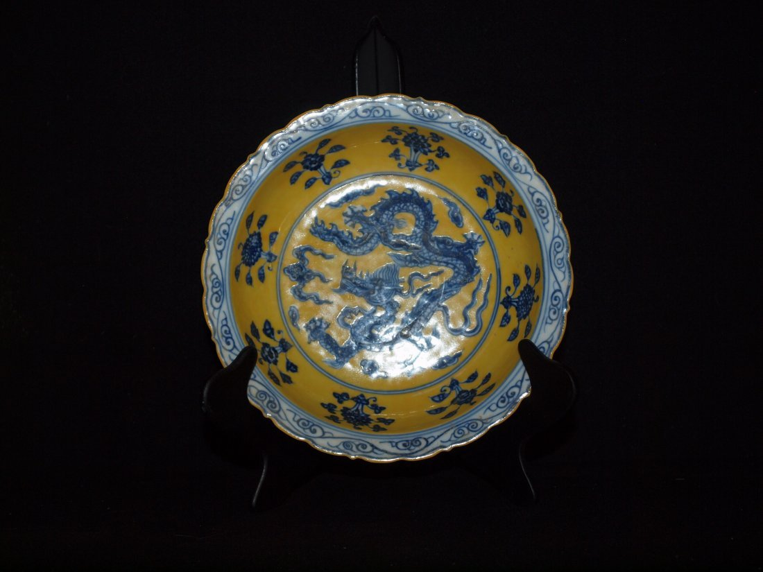 Plate With Yellow Background & Dragons