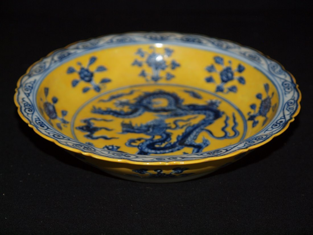 Plate With Yellow Background & Dragons - 4