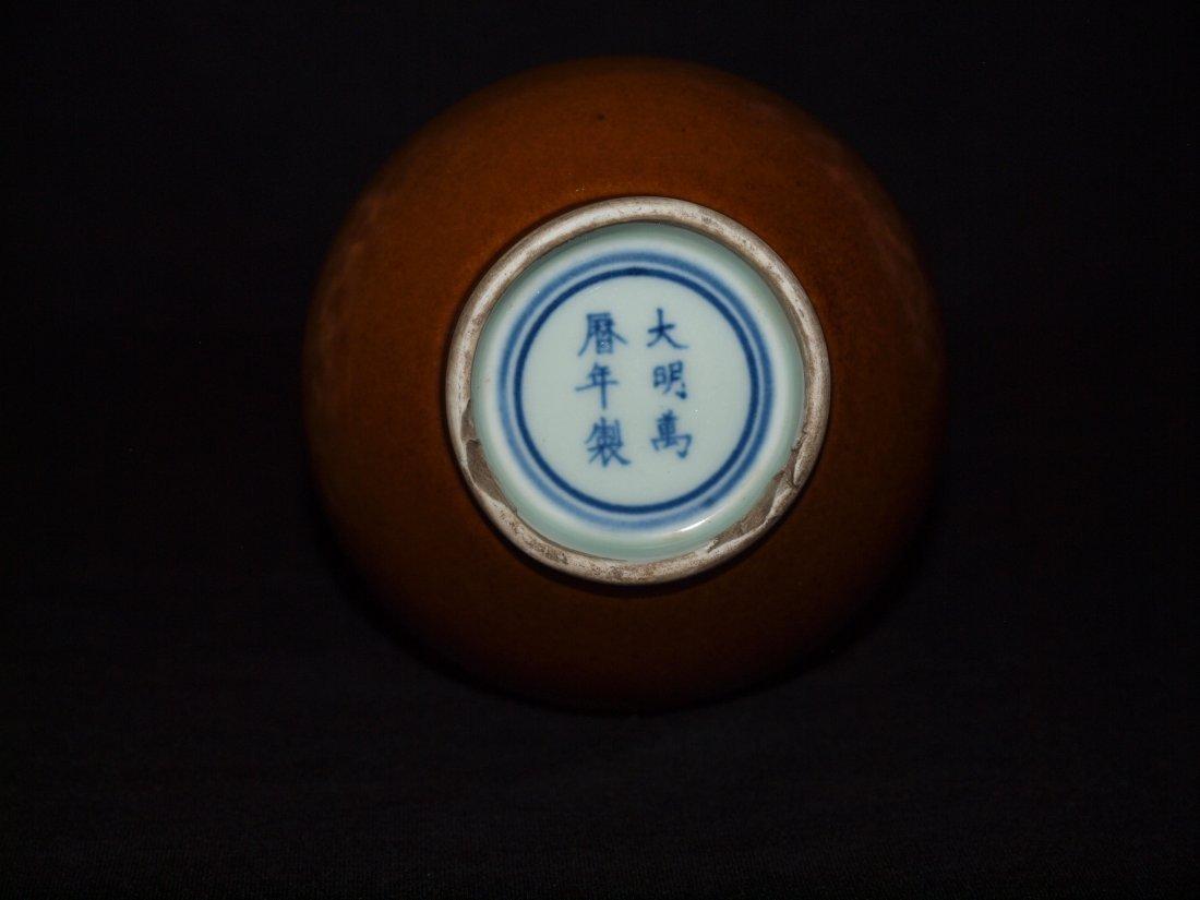 Double-Gaurd Dajiping Vase - 2