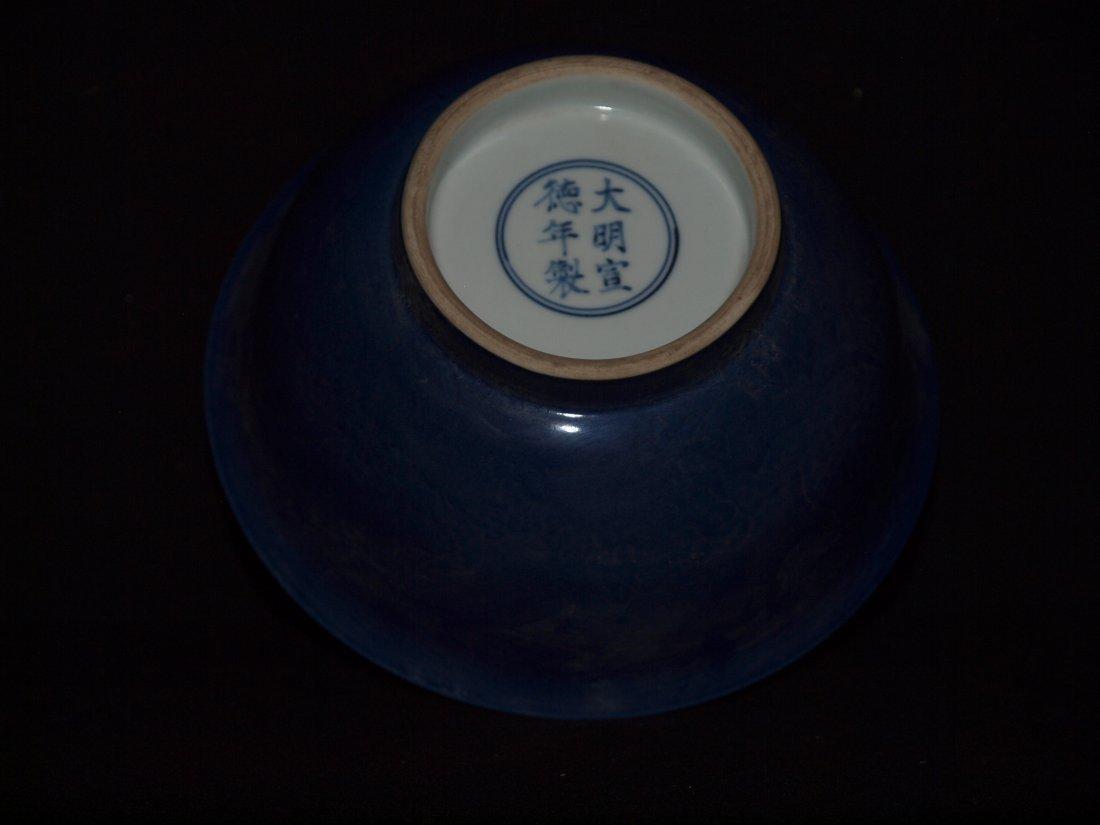 Blue Colour Bowl - 3