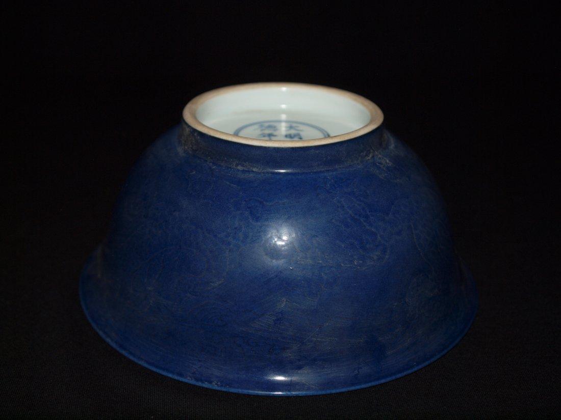 Blue Colour Bowl - 4