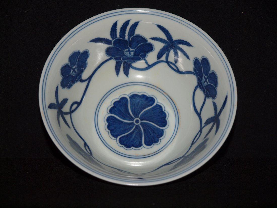 Blue & White  Bowl - 2