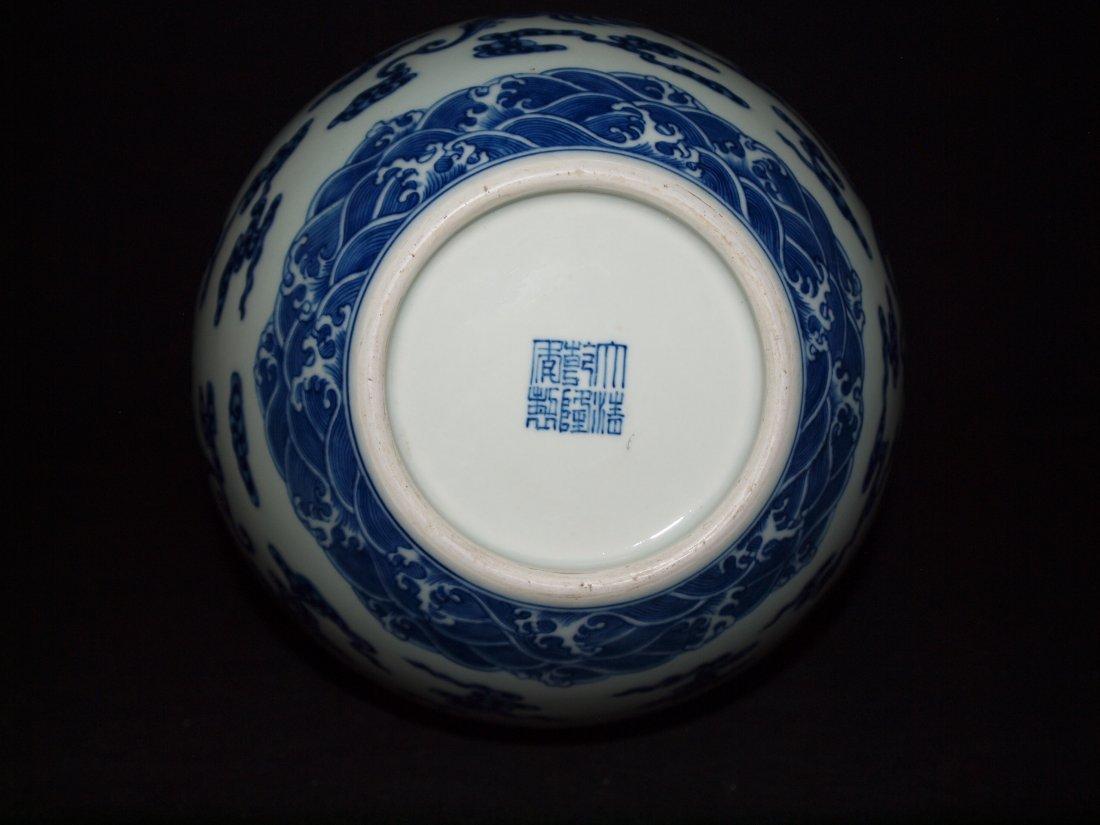 Blue & White  Vase - 2
