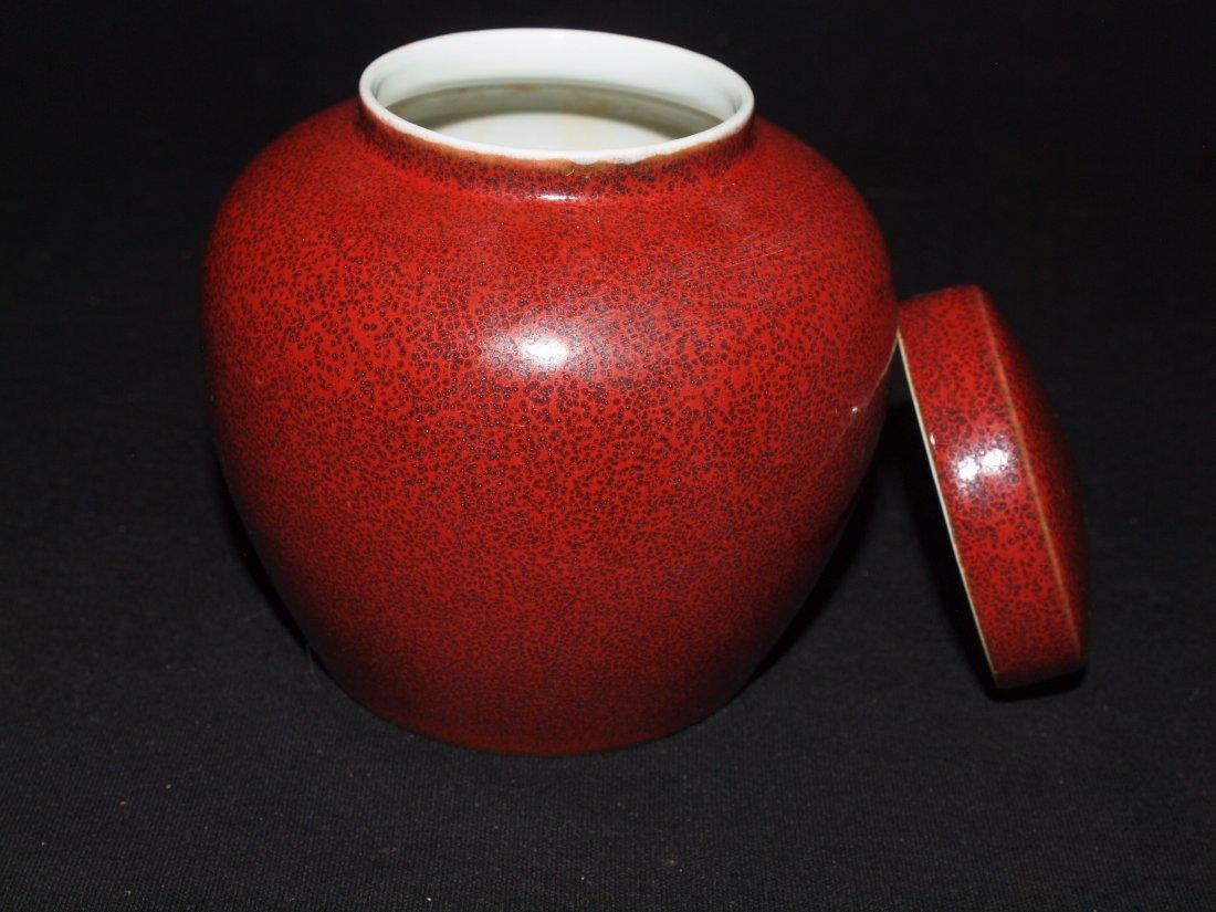Red Colour Ginger Jar - 2
