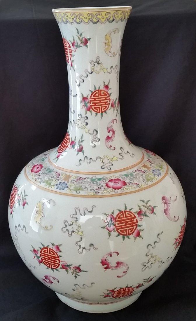 19th C. Chinese Famille-Rose Bottle Vase