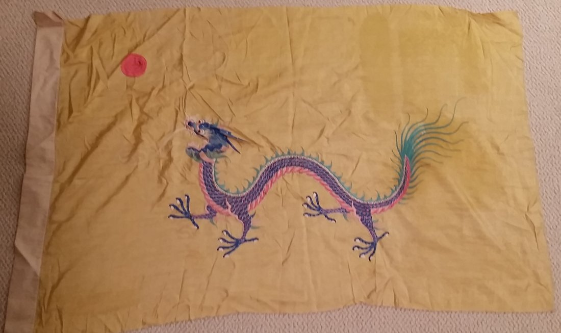 A Rare Qing Yellow Dragon Silk Banner