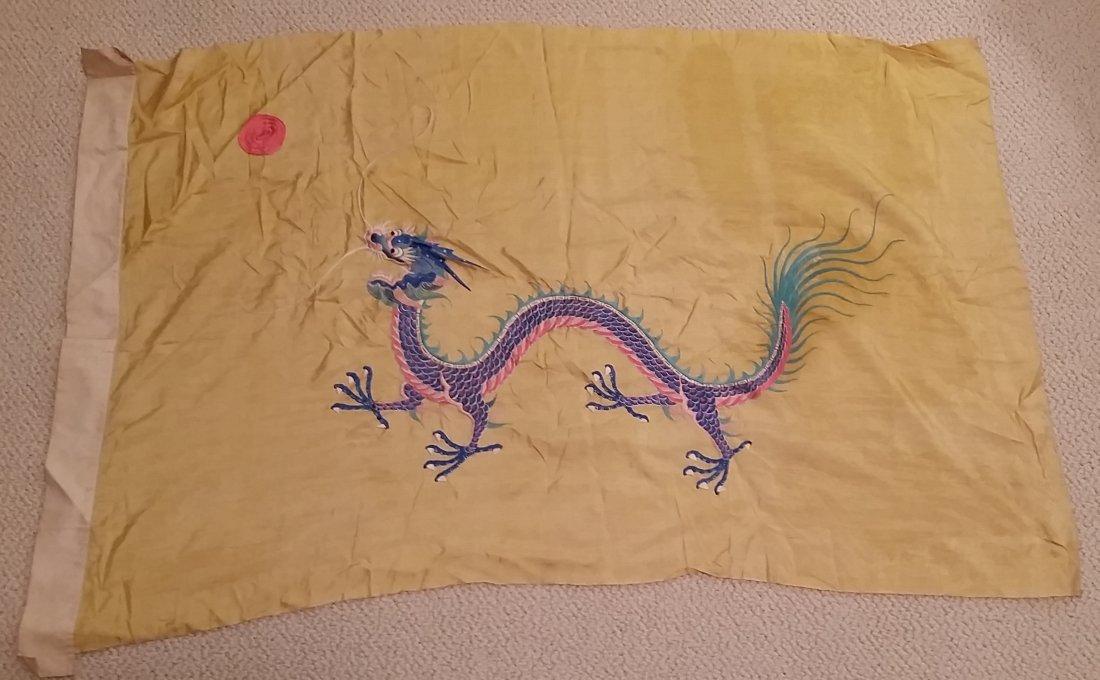 A Rare Qing Yellow Dragon Silk Banner - 2
