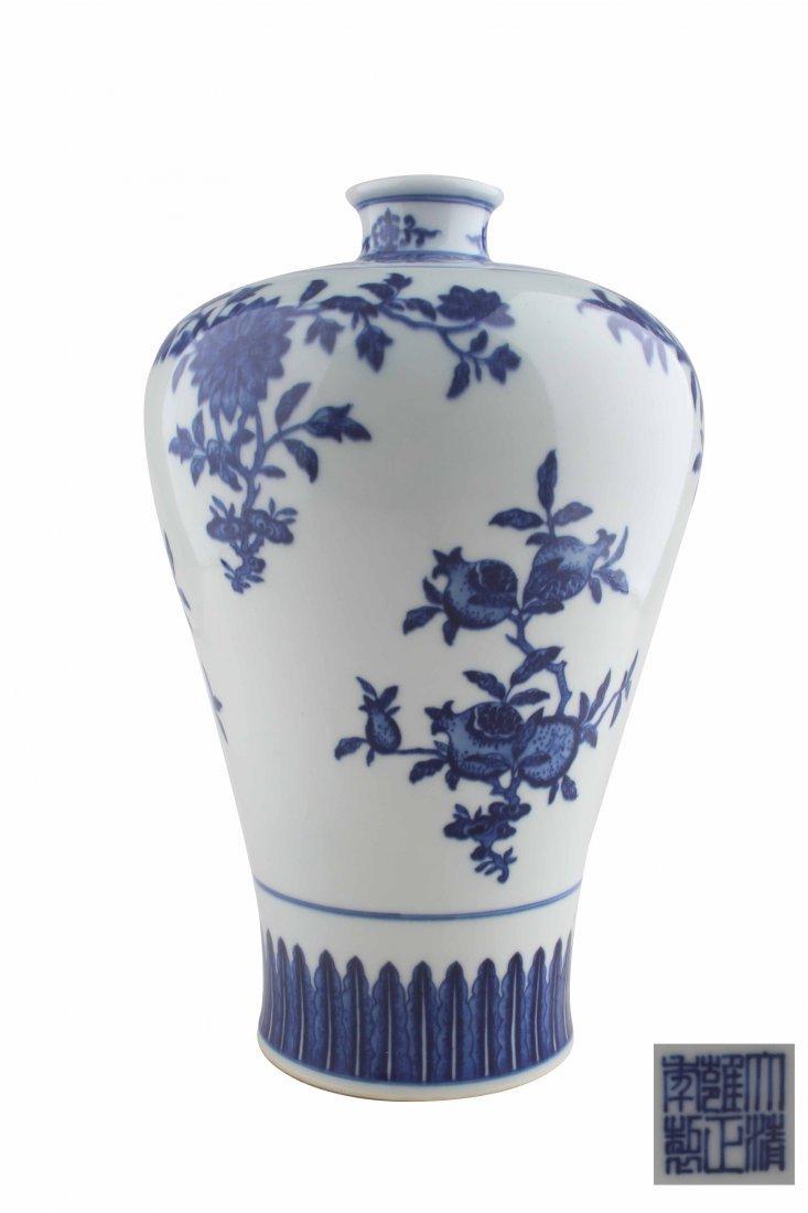 A Celadon Floral 'Shou Tao' Vase(Meiping)