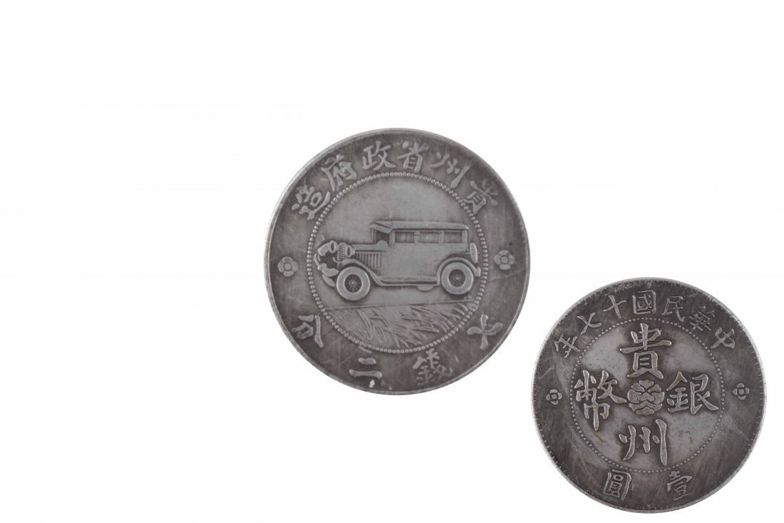 A 17th YeRepublic Silver Currency, Guizhou Mint
