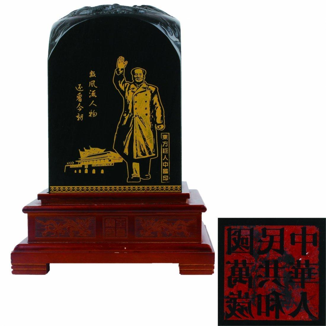 Jade Oriental Giant Chinese Seal Modern