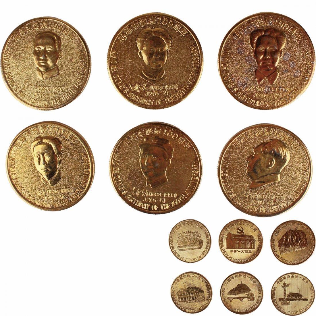 Six Coin Commemorative Set,Mao Ze Dong, Mondern