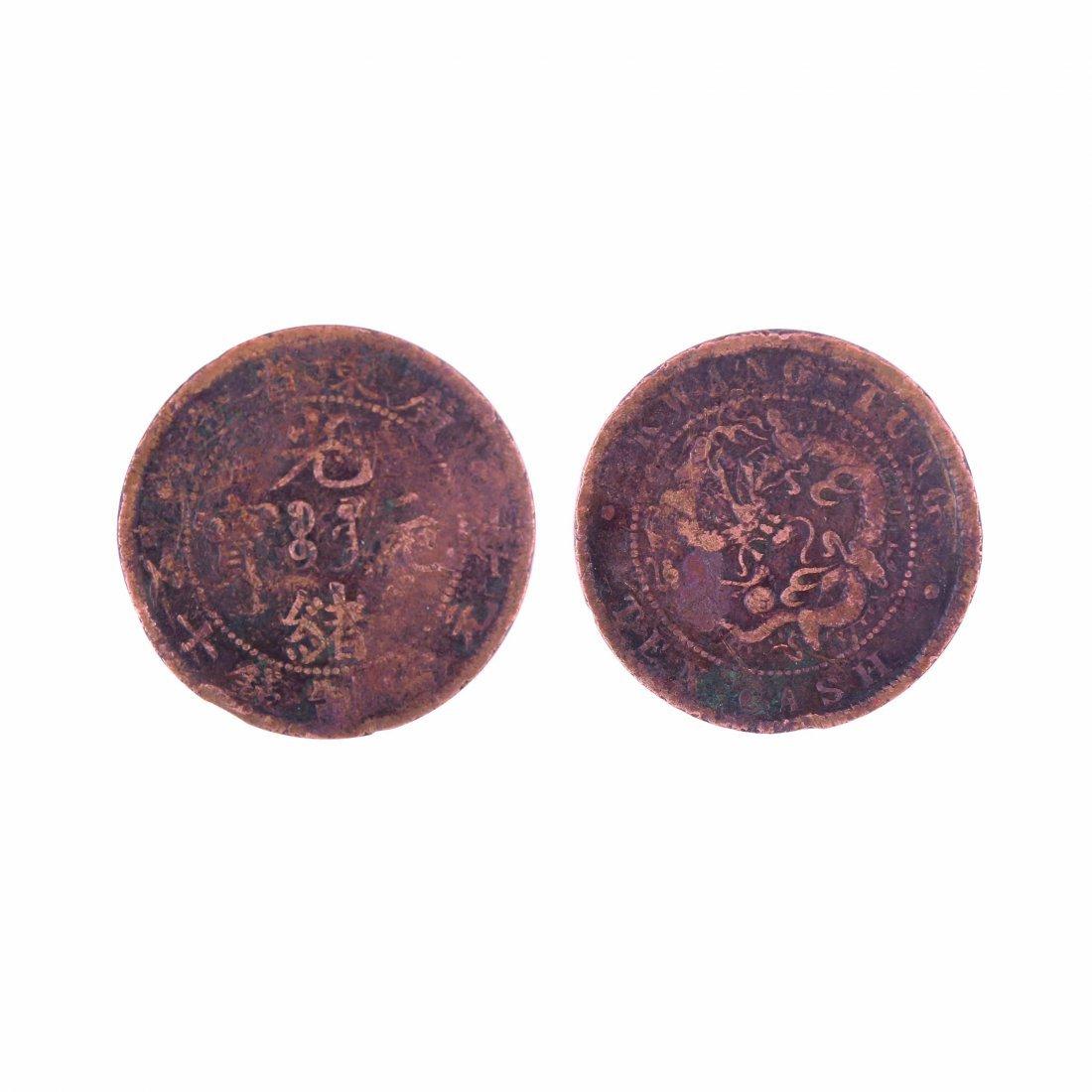 Guangxu Bronze Coin Canton Mint