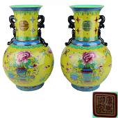A Pair of Famille Rose Yellow Ground Floral Vases(Zun)