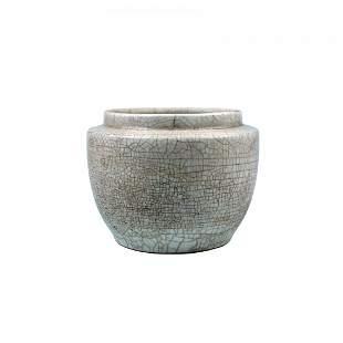 Ming dynasty 'Ge' Style Jar
