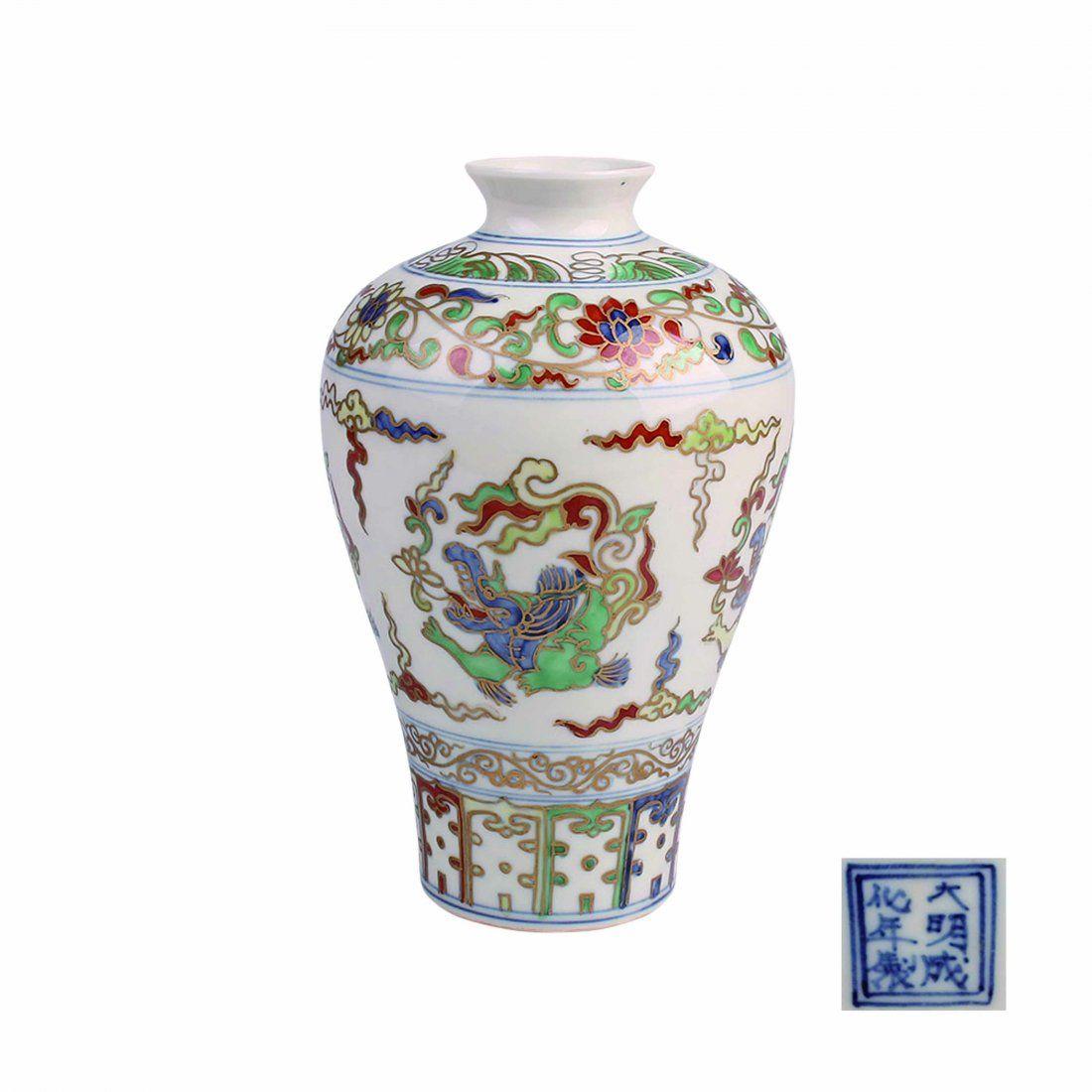 Doucai Gilt Dragon 'Meiping' Vase Ming Chenhua