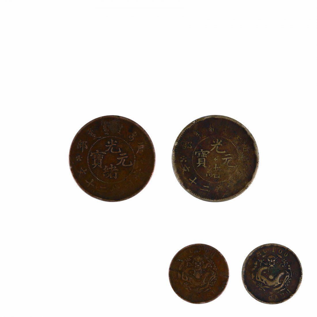 Qing Guangxu Silver Coin 20 'Wen'