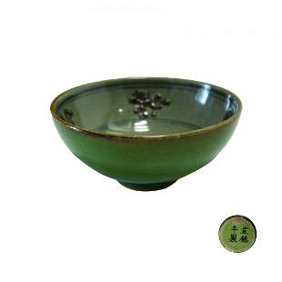 Green Glaze Grape 'Fu' Bowl
