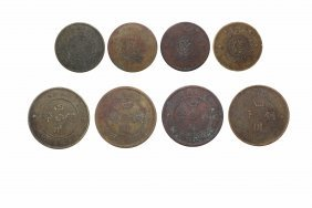 A Group of Bronze Coin(4)