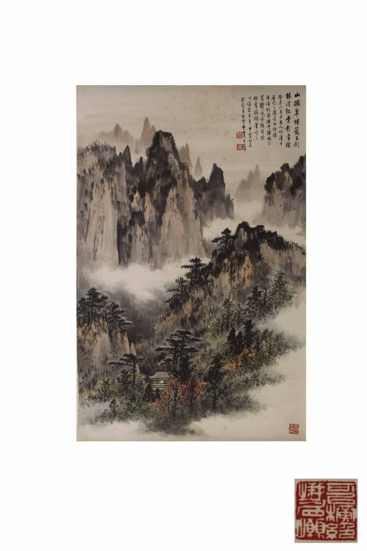 A Chinese Painting by Huang Jun Bi