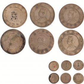 A Republic Commemorative Funding Coin