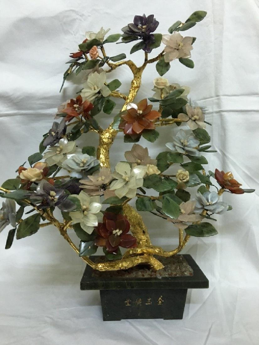 "Vietnamese Antique ""Gold Tree, Jade Leaf """