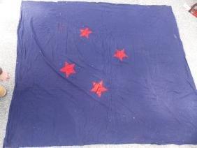 4 STAR ADMIRAL FARRAGUT FLAG - 7 FEET