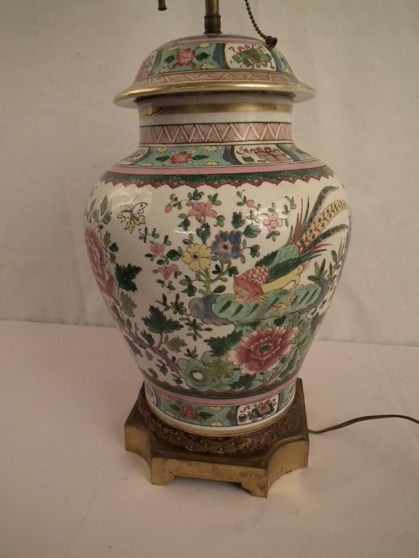 CHINESE GINGER JAR LAMP