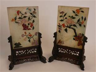 PAIR CHINESE TABLE SCREENS