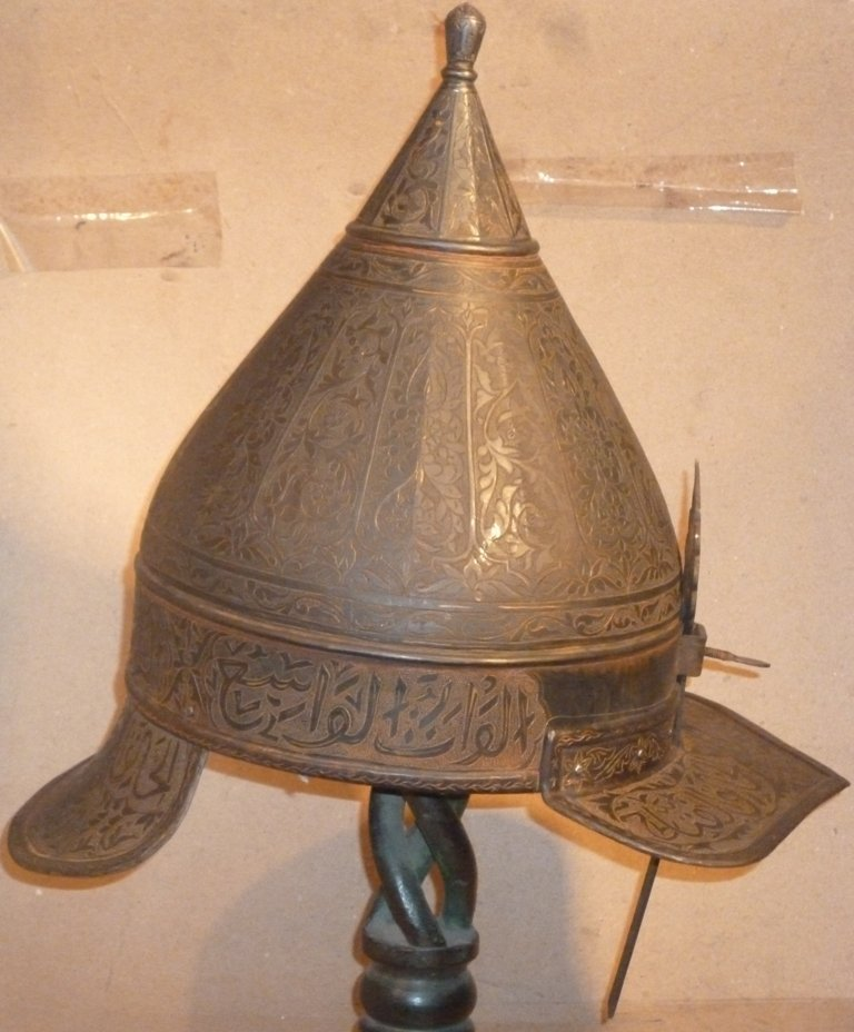 INDO PERSION STEEL HELMET LATE 19TH/20TH CENTURY