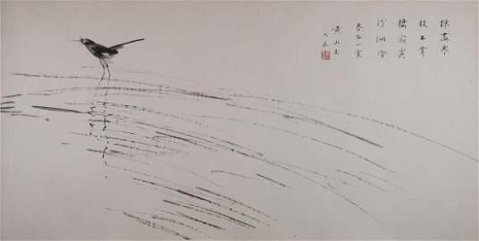 Huang Yongyu 1924- Bird