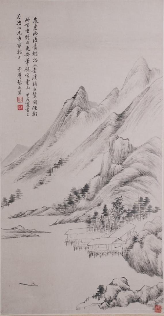 ZHANG ZHIWAN 1811-1897 LANDSCAPE