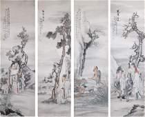 QIAN HUIAN 1833-1911 FIGURES 4 PAINTINGS