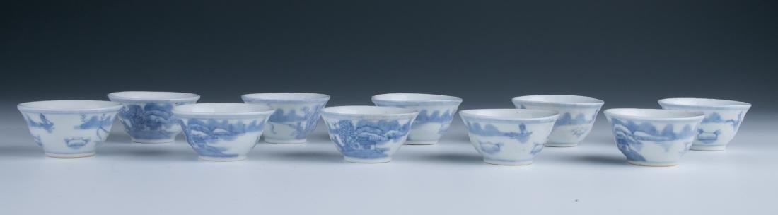 A Set of Small Blue and White Cups