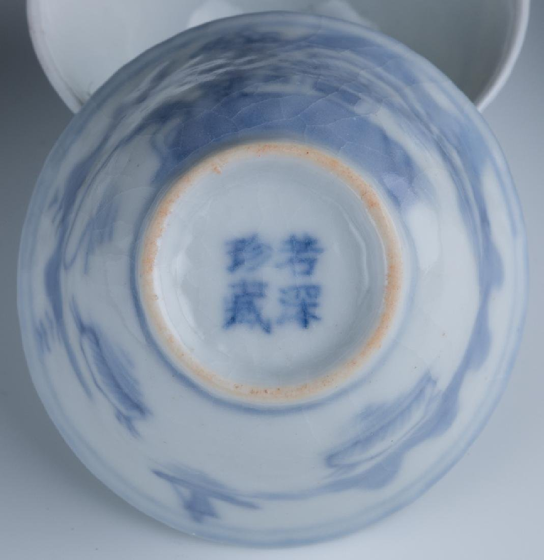 A Set of Small Blue and White Cups - 6
