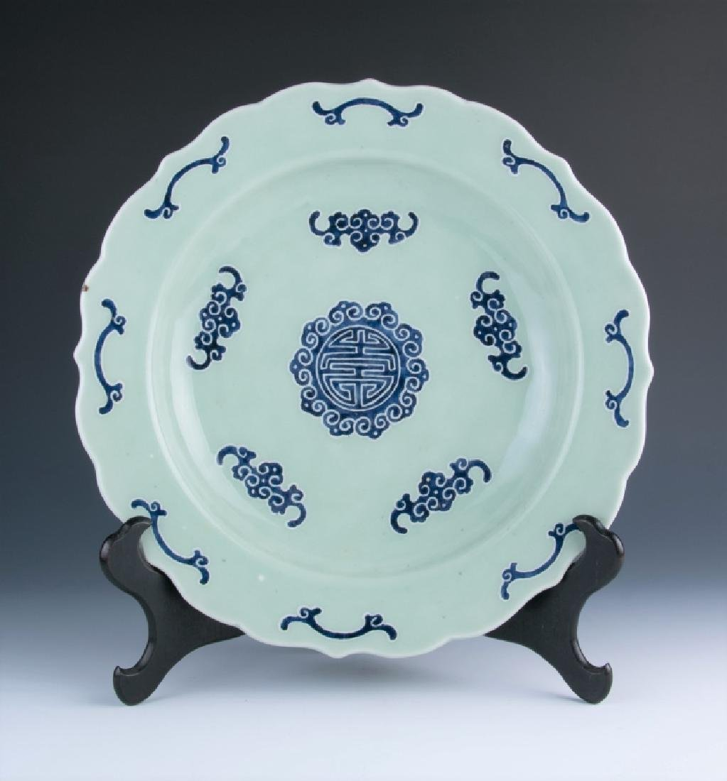 A Large Celadon Plate