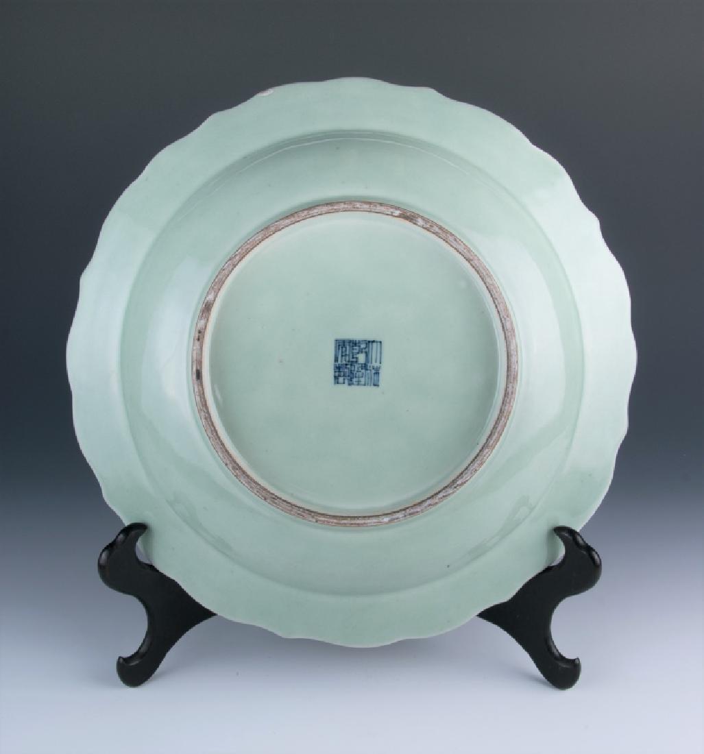 A Large Celadon Plate - 2