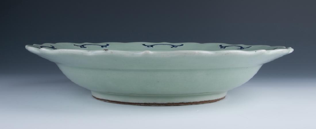 A Large Celadon Plate - 3