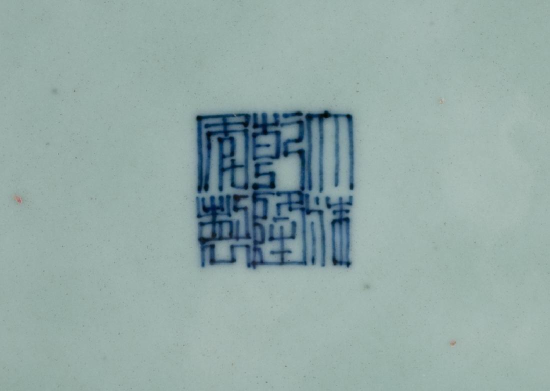 A Large Celadon Plate - 4