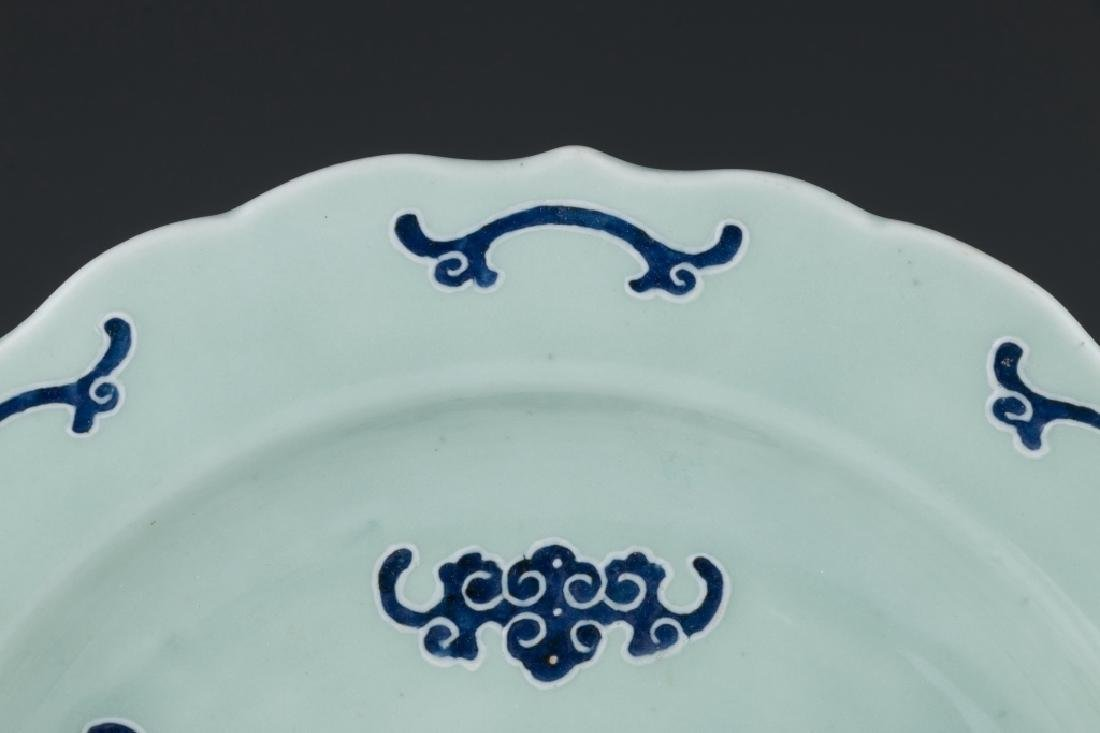 A Large Celadon Plate - 5