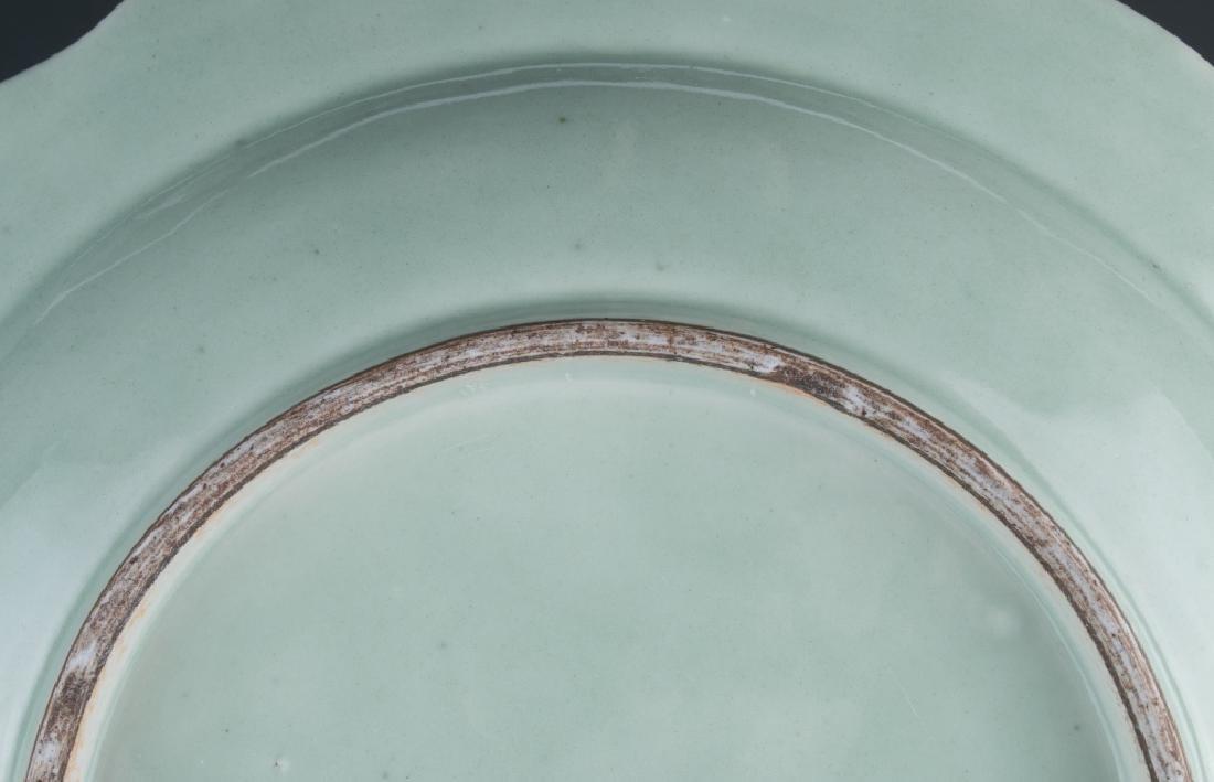 A Large Celadon Plate - 6