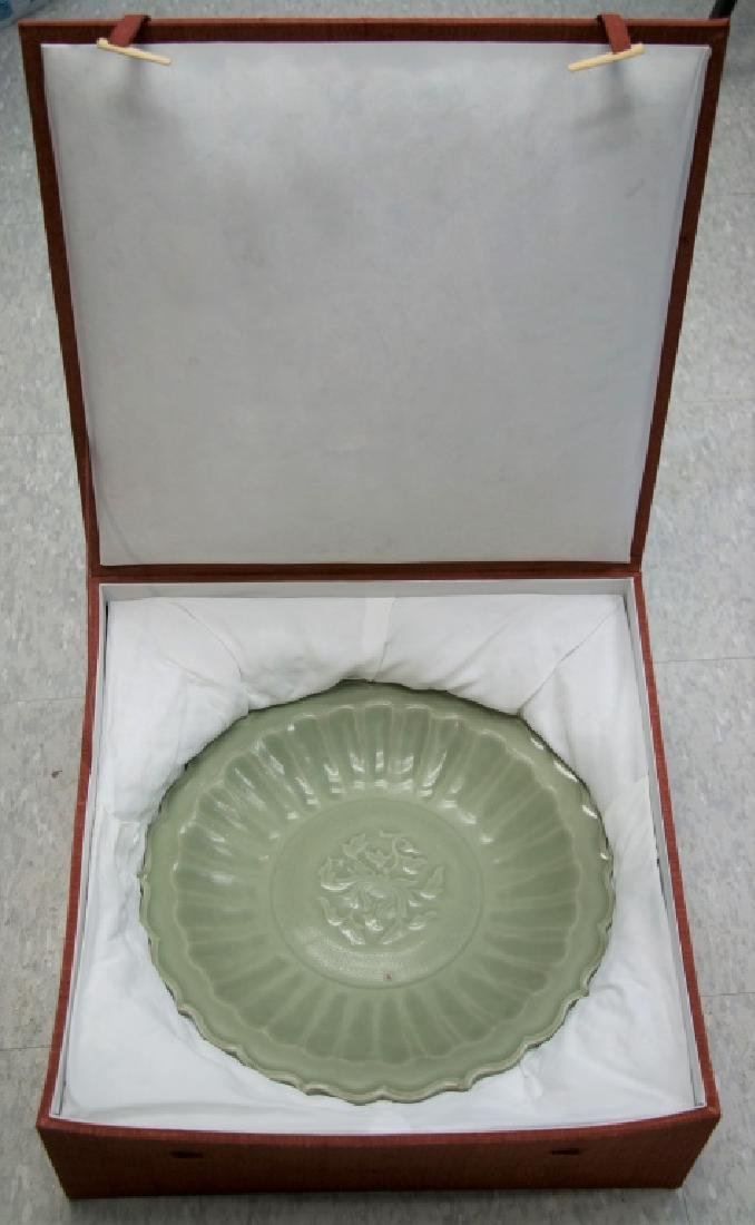 A Large Longquan Plate - 8