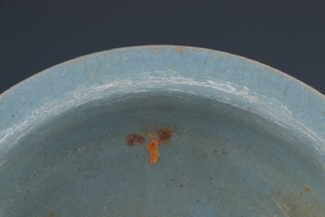 A Ruyao Water Sand Washer - 4