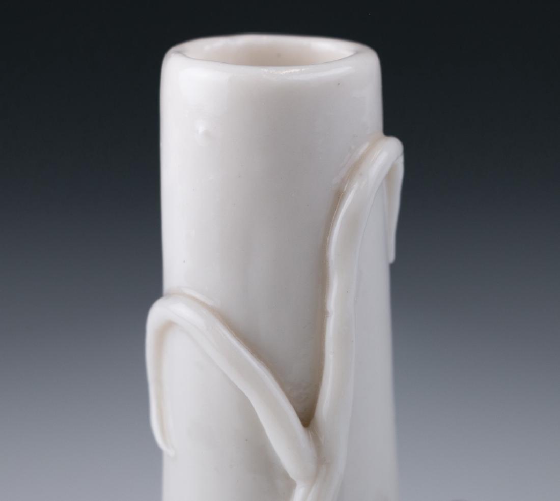 A White Glazed Dragon Vase - 7