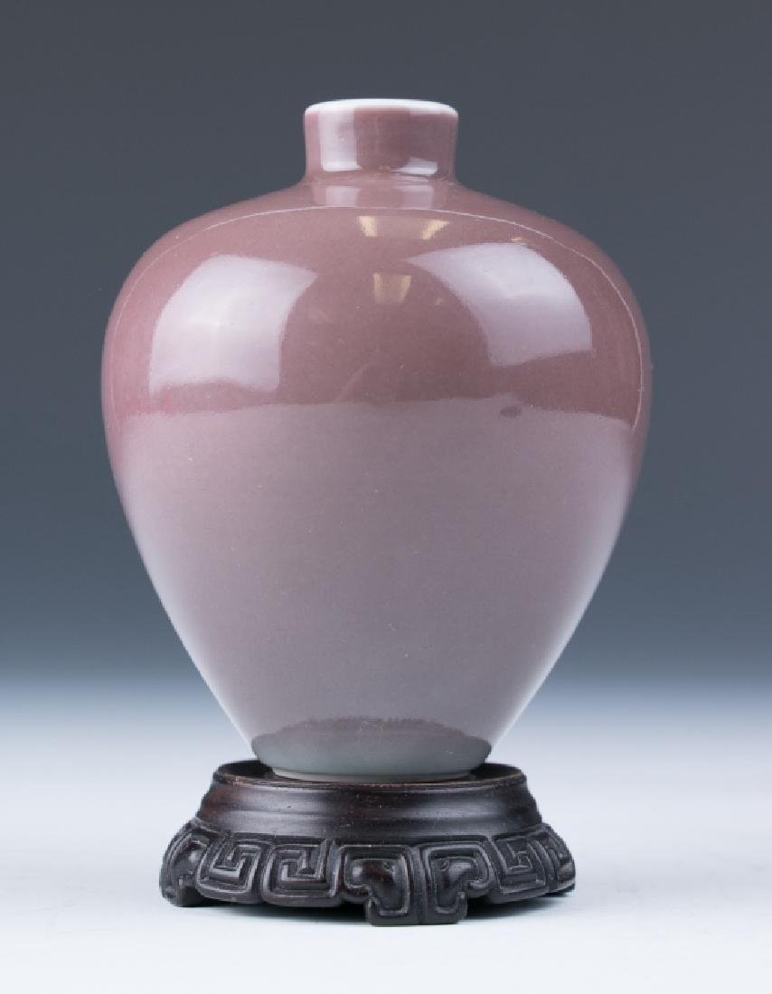 A Peachbloom Glazed Vase, Xuande Mark