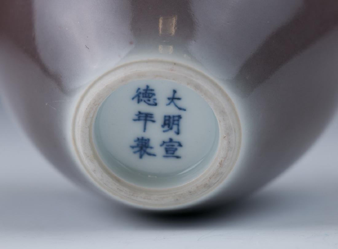 A Peachbloom Glazed Vase, Xuande Mark - 2
